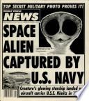 14 мар 1995