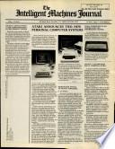 7 фев 1979