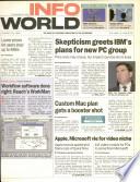 10 авг 1992