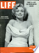 7 апр 1952