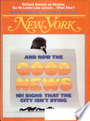 7 фев 1972