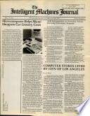 14 фев 1979