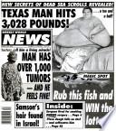 28 янв 1997
