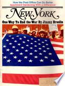 22 июн 1970