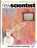 26 ноя 1981