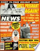 4–11 янв 1994 г.