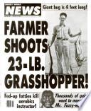 9 апр 1991