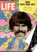 5 сен 1969