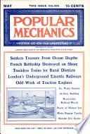 май 1907
