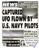 19 мар 1991