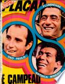 2 июл 1971