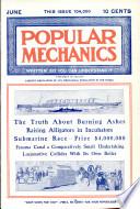 июн 1907