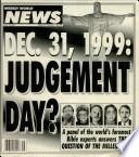 18 апр 1995