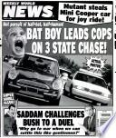 14 янв 2003