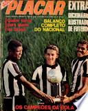 31 дек 1971