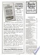 авг 1919