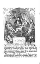 Стр. 264