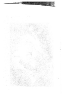 Стр. 212