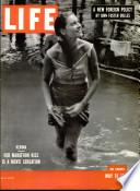 19 май 1952