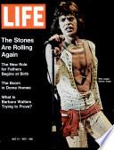 14 июл 1972