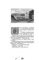 Стр. 132