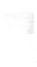 Стр. 370
