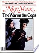 17 мар 1980