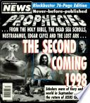 31 мар 1998