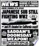 21 янв 2003