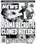 18 ноя 2003