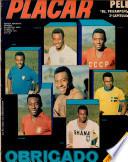 16 июл 1971