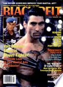 фев 1995