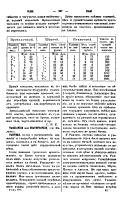 Стр. 497