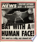 8 июн 1993