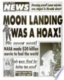 5 мар 1991
