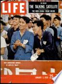 5 янв 1959