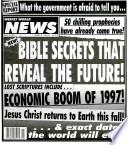 18 мар 1997