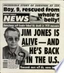 9 мар 1993