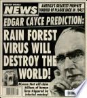 11 апр 1995