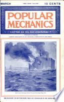 мар 1909