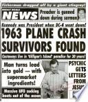 9 ноя 1993