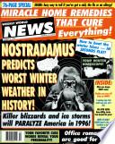 31 окт 1995
