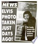 13 авг 1991