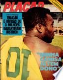 26 мар 1971