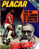12 фев 1971