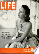 17 май 1948