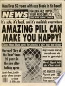 8 авг 1989