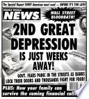 8 сен 1998