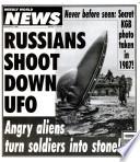 8 сен 1992