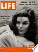 23 мар 1953